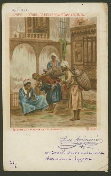 Ägypten   -   Alte Ansichtskarten   /   Menschen bei der Arbeit 00313