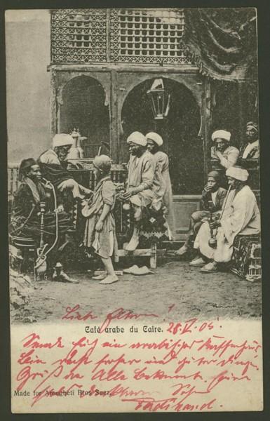 Ägypten  -   Szenen und Typen, Sitten und Gebräuche 00412