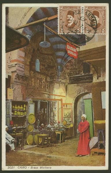 Ägypten   -   Alte Ansichtskarten   /   Menschen bei der Arbeit 01011