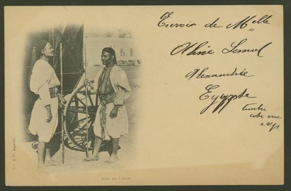 Ägypten  -   Szenen und Typen, Sitten und Gebräuche 01111