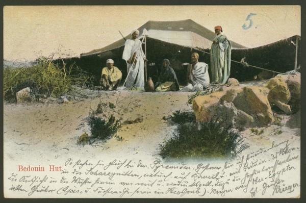 Ägypten  -   Szenen und Typen, Sitten und Gebräuche 01411