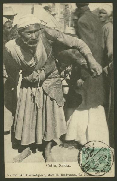 Ägypten   -   Alte Ansichtskarten   /   Menschen bei der Arbeit 02210