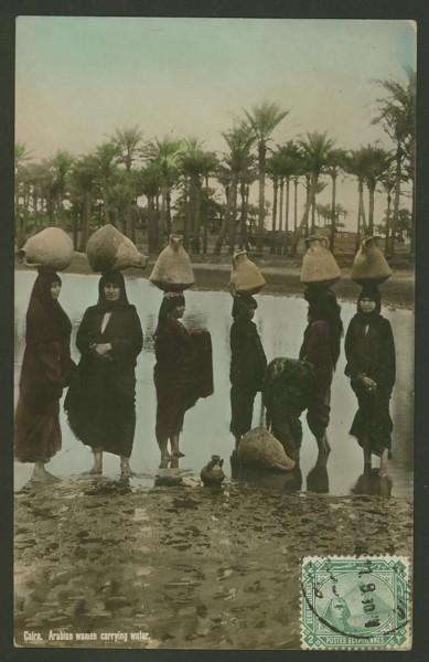 Ägypten   -   Alte Ansichtskarten   /   Menschen bei der Arbeit 02410