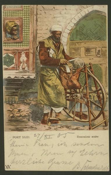Ägypten   -   Alte Ansichtskarten   /   Menschen bei der Arbeit 02810