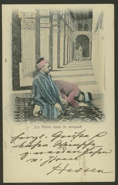 Ägypten  -   Szenen und Typen, Sitten und Gebräuche 03210