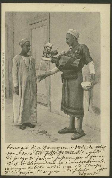 Ägypten   -   Alte Ansichtskarten   /   Menschen bei der Arbeit 04010
