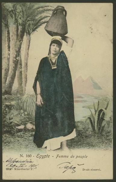 Ägypten   -   Alte Ansichtskarten   /   Menschen bei der Arbeit 04710