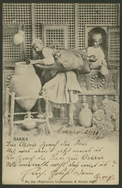 Ägypten   -   Alte Ansichtskarten   /   Menschen bei der Arbeit 05510