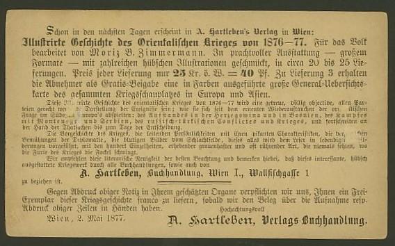 Nachtrag - Bücher, Zeitschriften, Verlage, Buchhandlungen   -   Textzudrucke auf Postkarten N_hart15