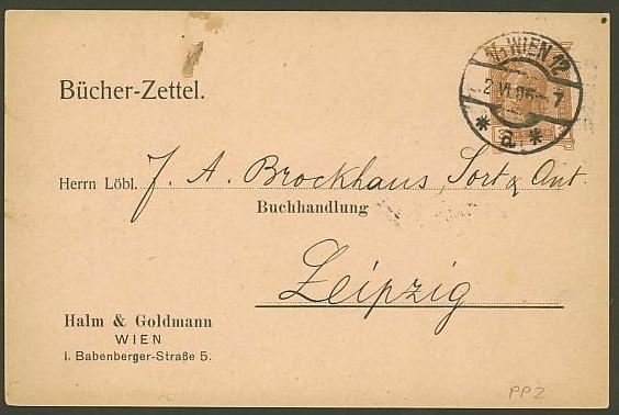 Private Ganzsachen-Postkarten Pp_2_h10