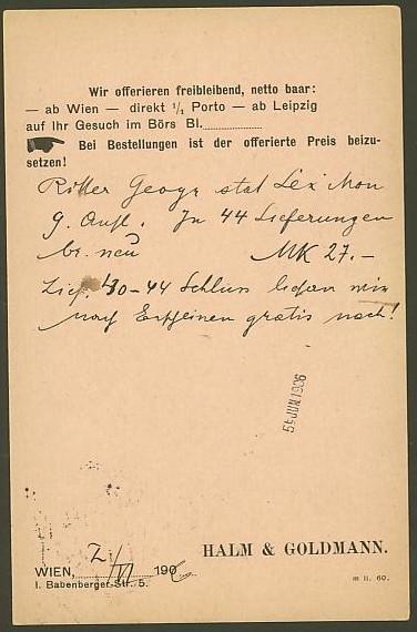 Private Ganzsachen-Postkarten Pp_2_h11