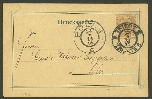 Private Ganzsachen-Postkarten Pp_2_n10