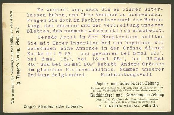 Private Ganzsachen-Postkarten Pp_2_t13