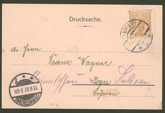 Private Ganzsachen-Postkarten Pp_2_v10