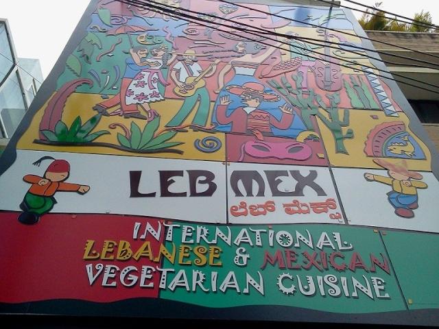 Leb Mex - Lebanese & Mexican Vegetarian Budget Food 2011-010