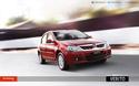 Mahindra launches New Verito (Refreshed) on 26th Jul'12 Verito13