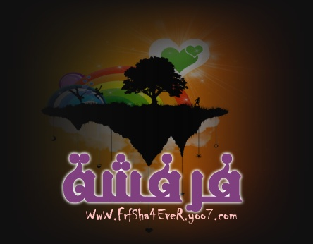 www.FrFaSha4eVeR.yoo7.com