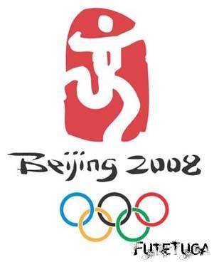 [Jogos Olimpicos] Ronaldinho vai disputar os Jogos Olímpicos de Pequim Jogos_10