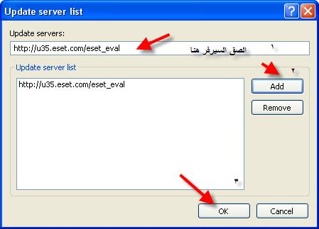 حصريا اخر اصدار معا الشرح والابديت ESET Smart Security&ESET NOD32 Antivirus v3.0.669 1610