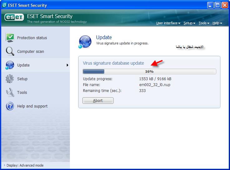 حصريا اخر اصدار معا الشرح والابديت ESET Smart Security&ESET NOD32 Antivirus v3.0.669 2410
