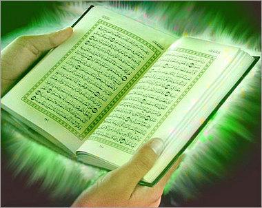 اهمية قراءة القرآن الكريم 111