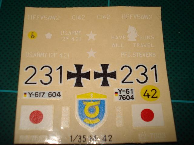 M42 Duster Dsc05153