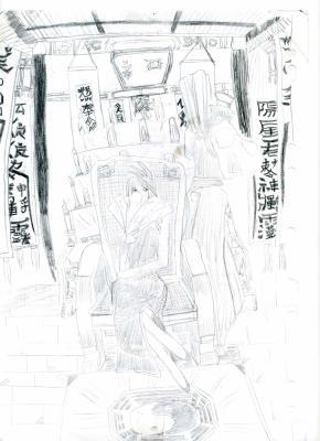 Shaman King 110