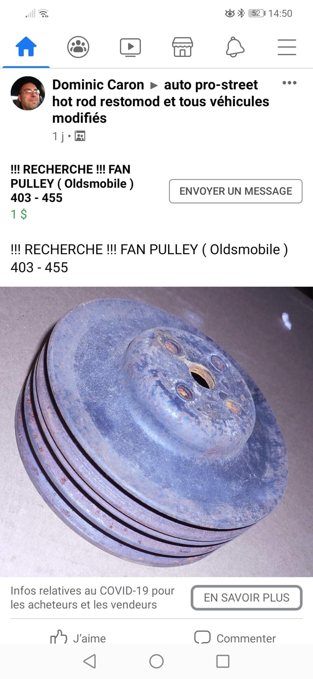 Poulie Screen13