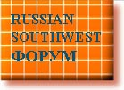 RUSSIANSOUTHWEST
