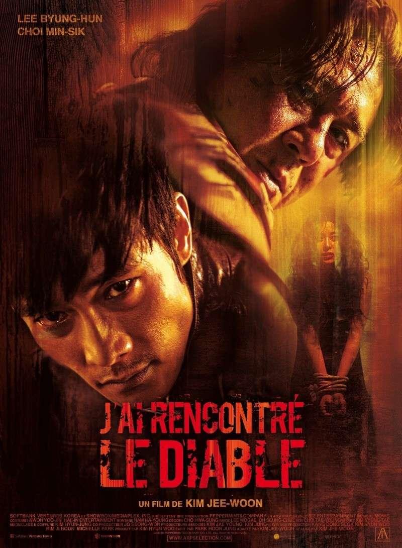 Cinéma d'Asie J-ai-r10