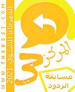 The Best- المهرجان الشتوي 2021 - لنُنهي سباتنا الشتوي!  Acic_215