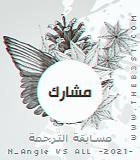 ●● THE BEST | المقهـى² | العـدد 108 | مع الأصدقاء يذهب الملل و تأتي الحياة  - صفحة 29 Angelw13
