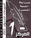The Best- المهرجان الشتوي 2021 - لنُنهي سباتنا الشتوي!  Ao_aoo10