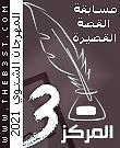 The Best- المهرجان الشتوي 2021 - لنُنهي سباتنا الشتوي!  Ao_aoo12