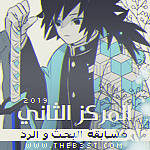 Detective xeno and the seven locked murder rooms - الفصل 26 Aoyo_i11