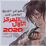 الفصلين 54 و 55 من مانجا المحقق زينو - Detective Xeno and the Seven Locked Murder Rooms G7npbn10