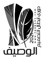 دوري أبطــال التصميـم [ مسابقة ] Ia-ioa10