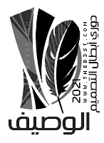 دوري أبطــال التصميـم [ مسابقة ] - صفحة 6 Ia-ioa10