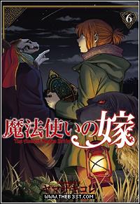 تحميل فصول و مجلدات مانجا Mahou Tsukai no Yome | متجدد - صفحة 2 Mahou_10