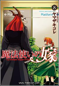 تحميل فصول و مجلدات مانجا Mahou Tsukai no Yome | متجدد - صفحة 2 Mahou_12