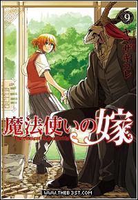 تحميل فصول و مجلدات مانجا Mahou Tsukai no Yome | متجدد Mahou_14