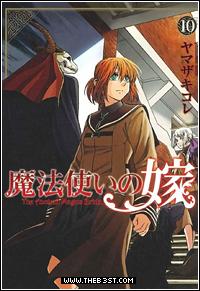 تحميل فصول و مجلدات مانجا Mahou Tsukai no Yome | متجدد - صفحة 2 Mahou_15