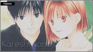 [ Dark Storm ] قائمـة مشاريع المانجـا | متــجدد Manga_26