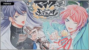 [ Dark Storm ] قائمـة مشاريع المانجـا | متــجدد Manga_41