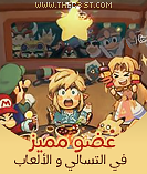 الفصل 3 من مانجا - Children, Don't Play in the Dark Mvdgg410