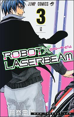 تحميل فصول و مجلدات مانجا ROBOT X LASERBEAM   مكتملة Volume11