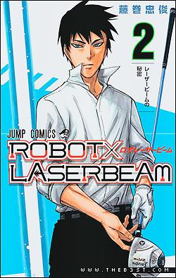 تحميل فصول و مجلدات مانجا ROBOT X LASERBEAM   مكتملة Volume12