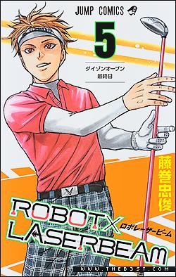 تحميل فصول و مجلدات مانجا ROBOT X LASERBEAM   مكتملة Volume13