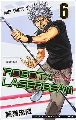 تحميل فصول و مجلدات مانجا ROBOT X LASERBEAM   مكتملة Volume15