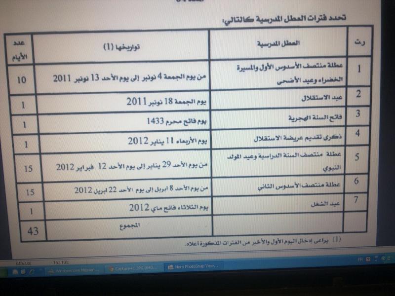 calendrier des vacances scolaires 2011/2012 26082011